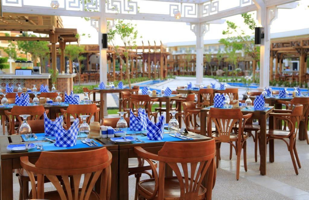 Egiptas/ Hurgada 4* Labranda Club Makadi