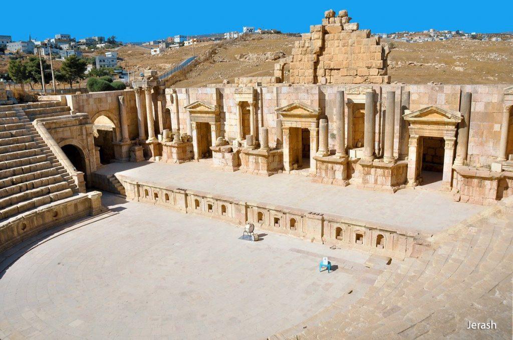 Jordanija. Netolimi Artimieji Rytai
