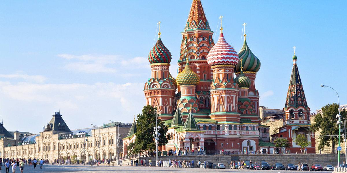 Pažintinė kelionė po Maskvą